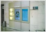 PDP42型掲示板