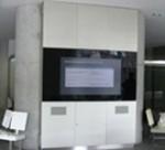PDP58型半屋外掲示板