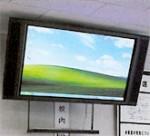 LCD42型(PC BOX キーボード収納付)ハンガー