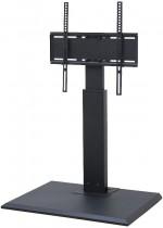 OCF-550L 壁寄せスタンド ロータイプ 【在庫限り】