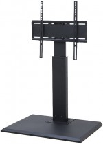 OCF-550L 壁寄せスタンド ロータイプ